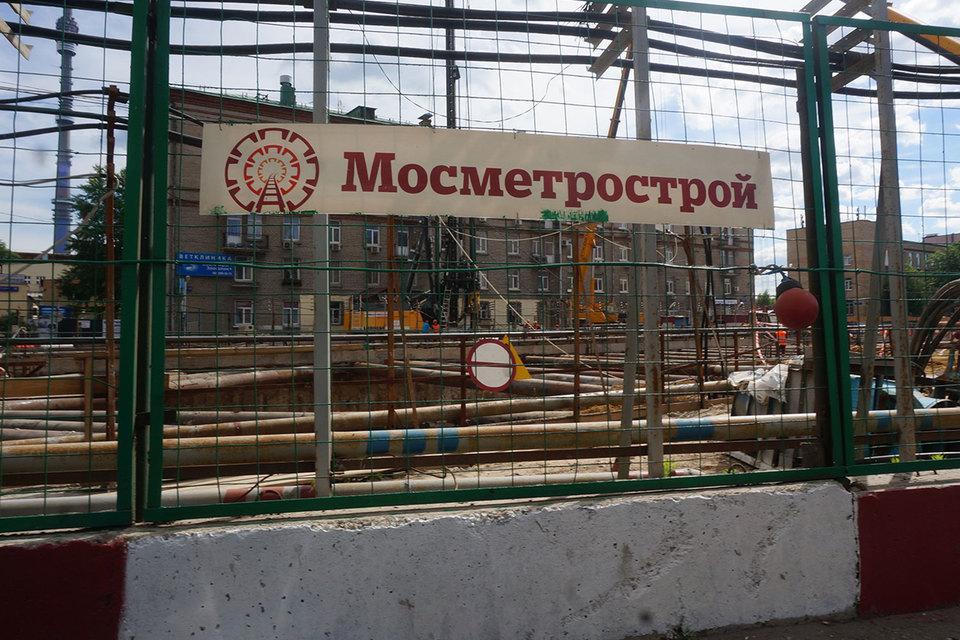 У «Мосметростроя» очень качественный портфель девелоперских проектов, считает эксперт