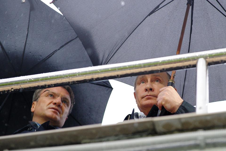 Президент Сбербанка Герман Греф и президент России Владимир Путин