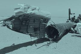 Сбитый российский вертолет Ми-8АМТШ