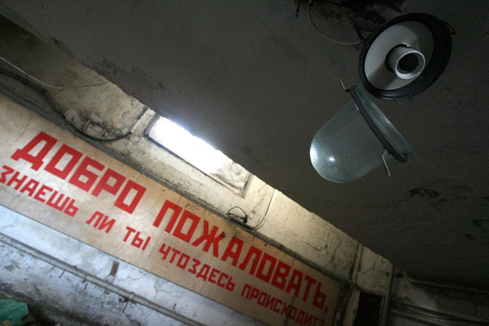 Реставрацией Дома наркомфина на Новинском бульваре займется компания бывшего сотрудника Kopernik Гарегина Барсумяна