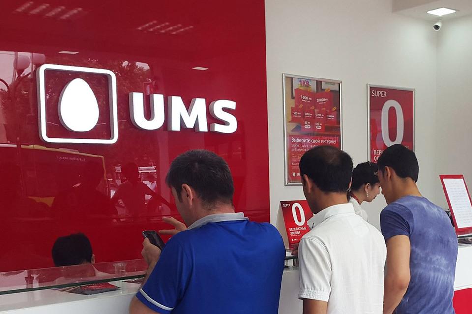 МТС проработала на узбекском рынке менее двух лет после возобновления работы в декабре 2014 г.