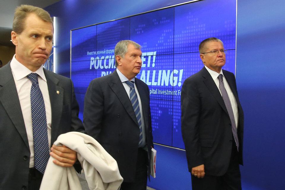 Есть вероятность, что продать «Роснефть» в текущем году не получится, передал «Интерфакс» слова министра экономического развития Алексея Улюкаева (на фото справа)