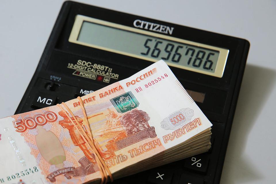 Фонд предоставляет кредиты от 50 млн руб.