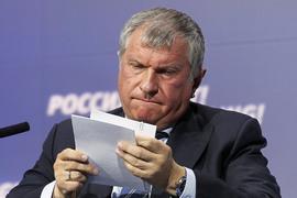 Игорь Сечин оценивает синергетический эффект от покупки «Башнефти» «Роснефтью» в 160 млрд руб.