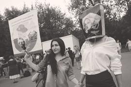 Митинг против антитеррористического пакета Яровой