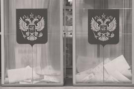 Кремль и Центризбирком объявили о желании провести чистые и честные выборы
