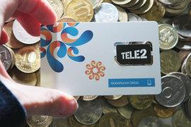 Около 3,5 млрд руб. убытка в первом полугодии пришлось на «Т2 РТК холдинг» (работает под брендом Tele2), пояснил финансовый директор «Ростелекома» Кай-Уве Мельхорн