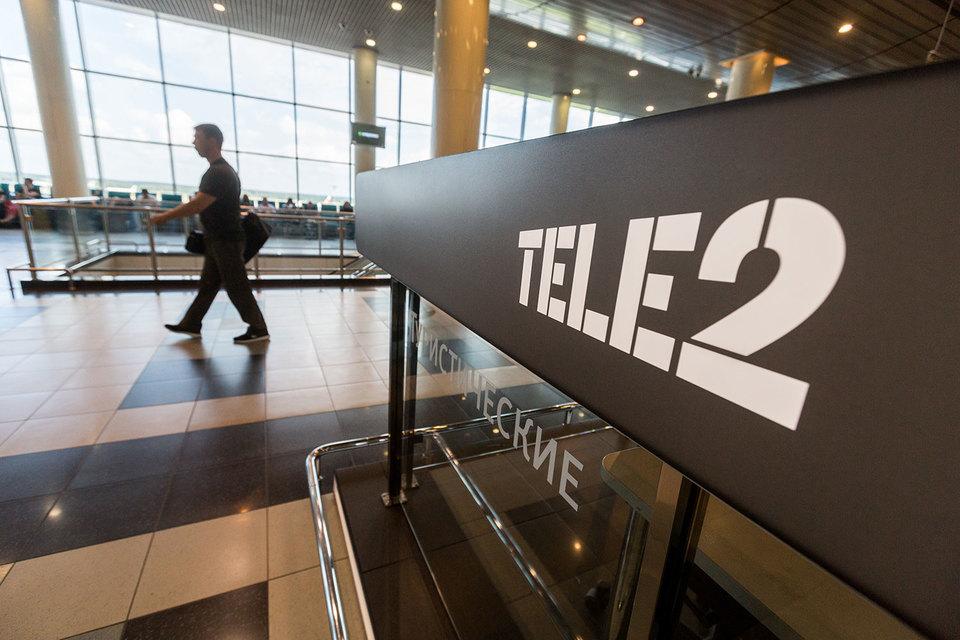 Прибыль Tele2 продолжает падать