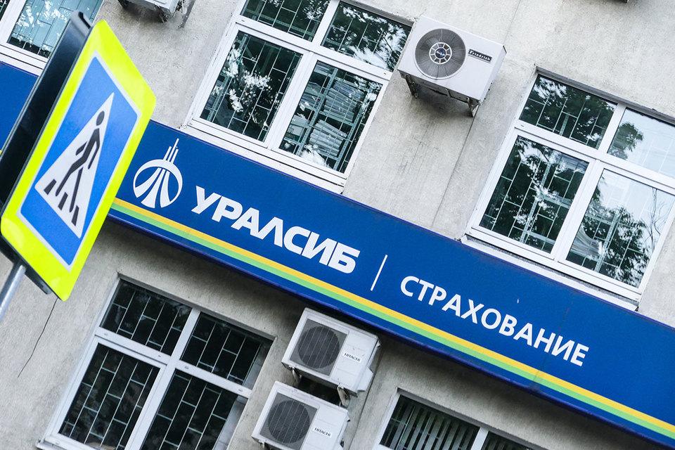 ЦБ ограничил лицензию СГ «Уралсиб» на ОСАГО