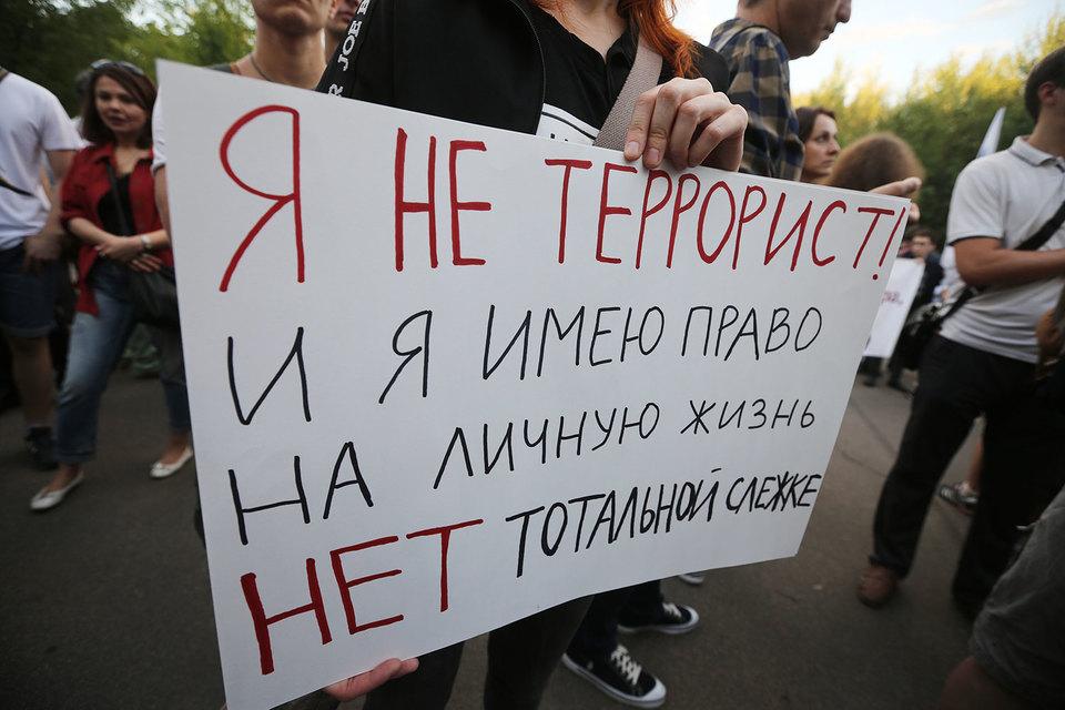 Первое административное дело за нарушение норм закона Яровой заведено в Черкесске