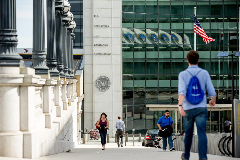 В 2011 г. SEC объявила о начале программы сотрудничества с информаторами – инсайдерами