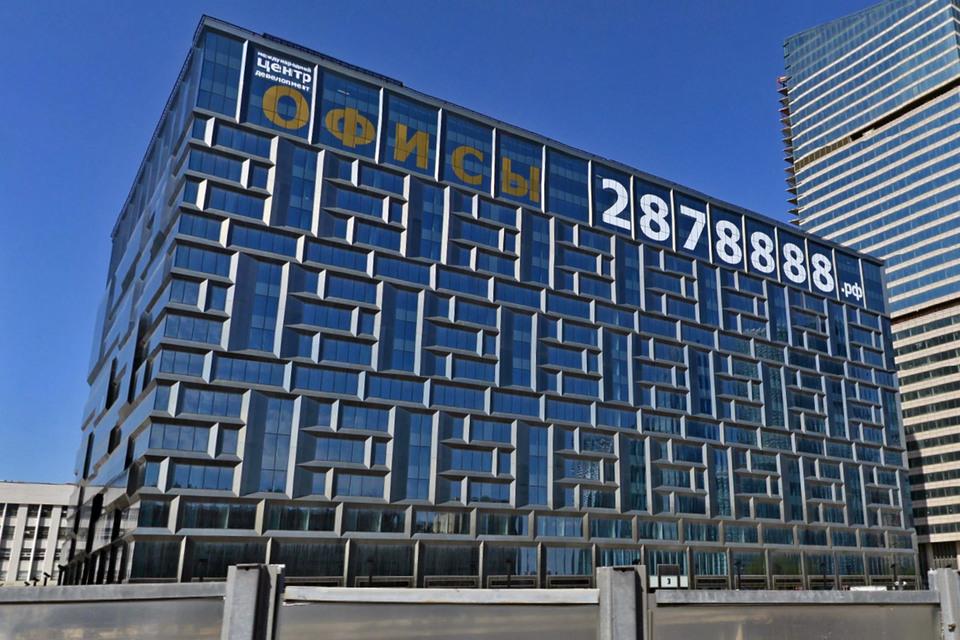 Сбербанк стал владельцем бизнес-центра President Plaza на Кутузовском проспекте