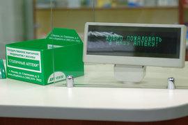 Совладелец Capital Group Павел Тё может приобрести у Москвы сеть «Столичные аптеки»