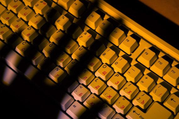 Российские хакеры могли атаковать сеть фонда Сороса