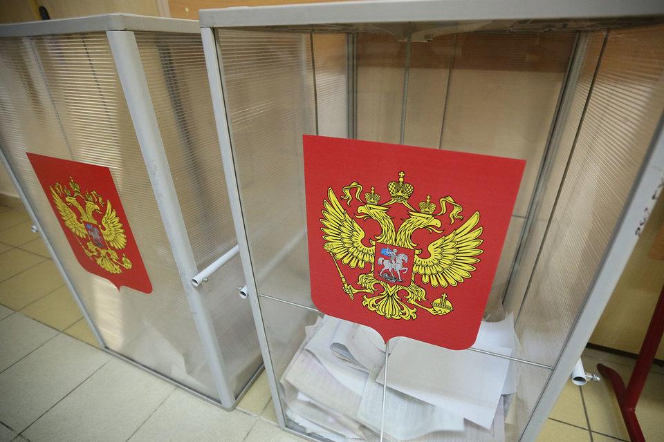 ЦИК утвердил порядок партий в бюллетене на выборах в Госдуму