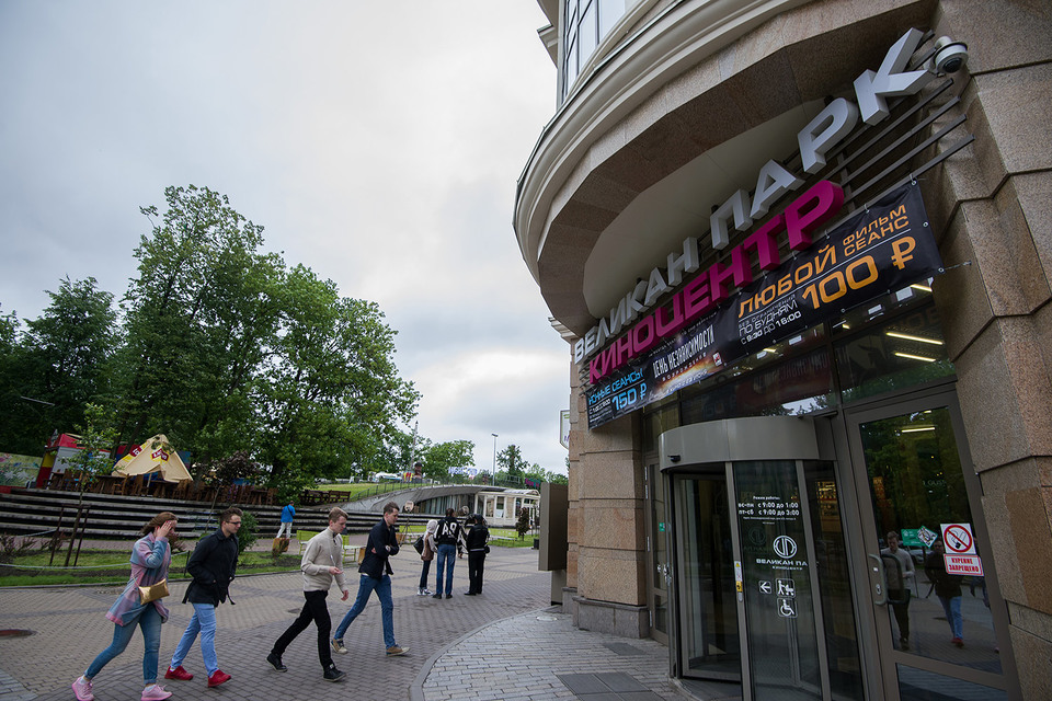 Торгово-развлекательный центр, открывшийся в 2013 г., обошелся больше чем в 1 млрд руб.