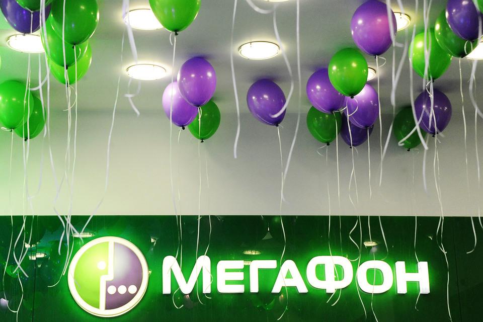 «Мегафон» не допущен к спутникам
