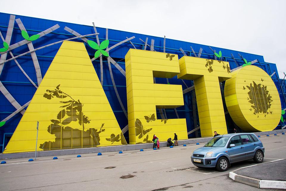 На торгово-развлекательный центр «Лето» в Санкт-Петербурге появился еще один претендент
