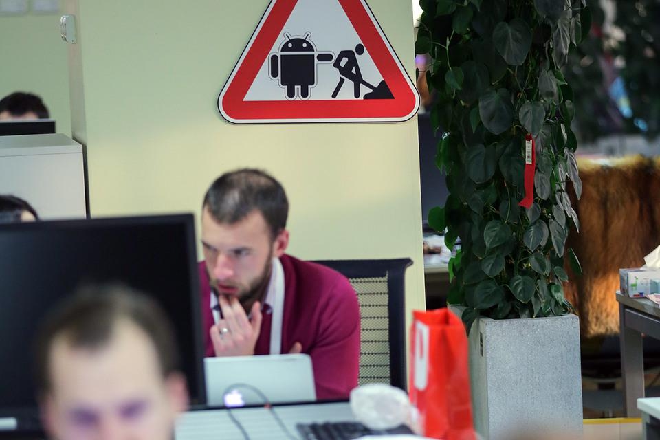 Жалобу на антиконкурентные действия Google в прошлом году подал «Яндекс»