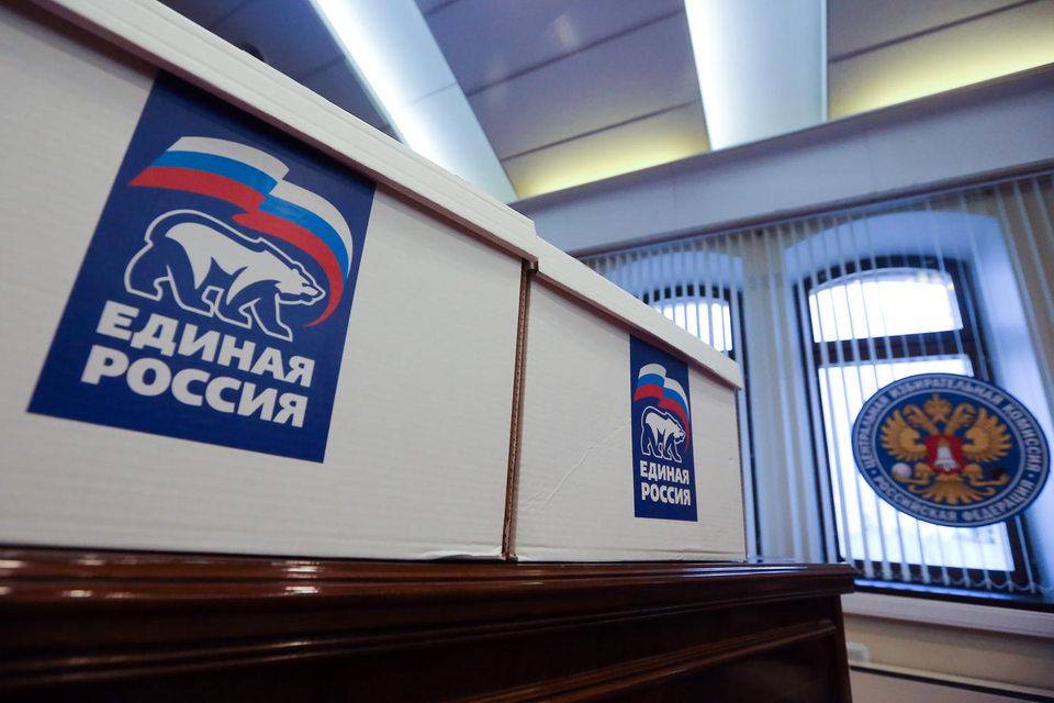 Центризбирком опубликовал данные о доходах и имуществе кандидатов «Единой России» на выборах в Госдуму за 2015 год