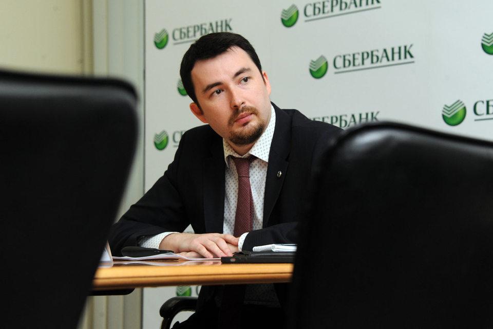 Гендиректор «Сбербанк страхование жизни» Максим Чернин (на фото)переходит на работу в Сбербанк