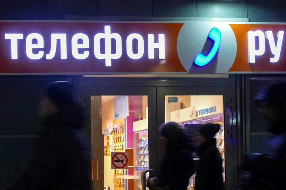 В салоны «Телефон.ру» МТС надеется привлечь в том числе чужих абонентов