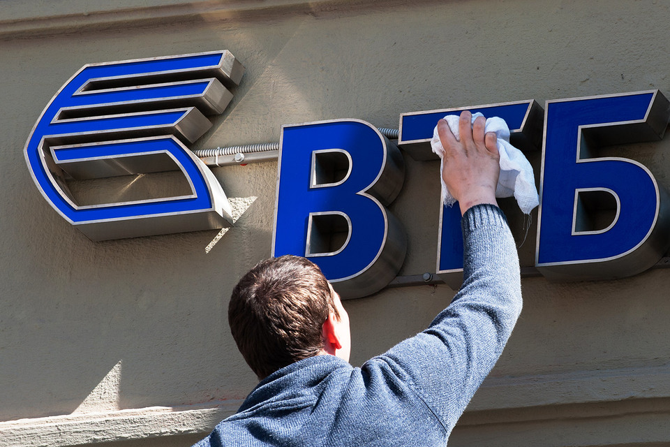 ВТБ получил 15,4 млрд рублей чистой прибыли по МСФО
