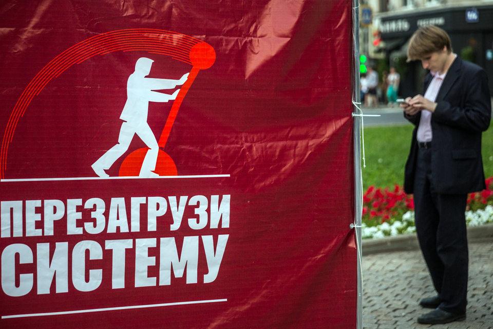 Список «Парнаса» может вернуться на выборы в парламент Санкт-Петербурга
