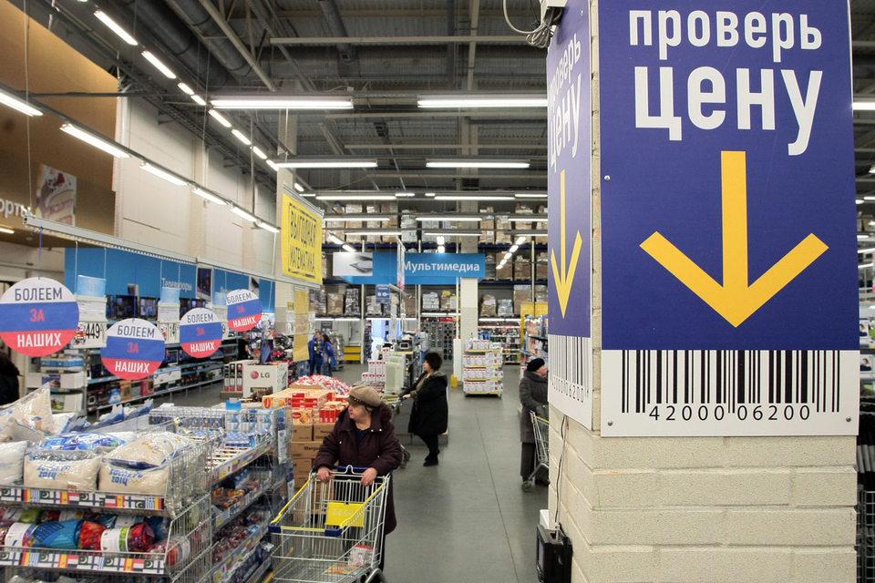Российские потребители начинают постепенно выходить из кризиса