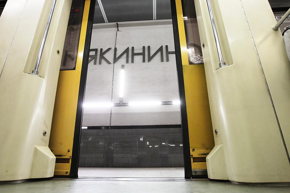 Собянин пообещал не закрывать станцию «Мякинино»