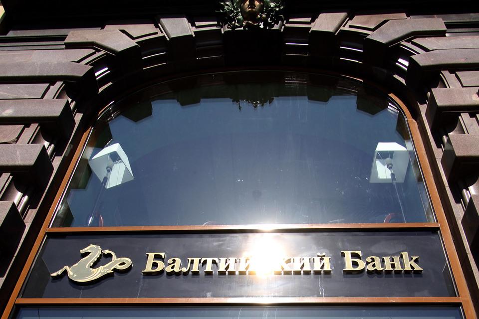 В октябре 2014 г. санатором «Балтийского банка» стал Альфа-банк