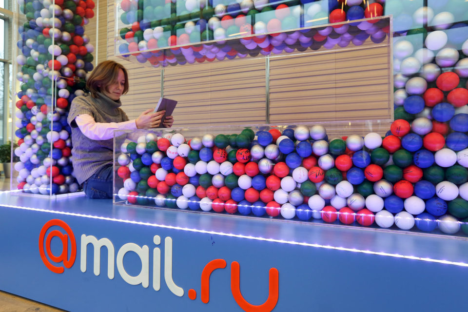 Выручка Mail.ru Group в первом полугодии увеличилась на 11,6%