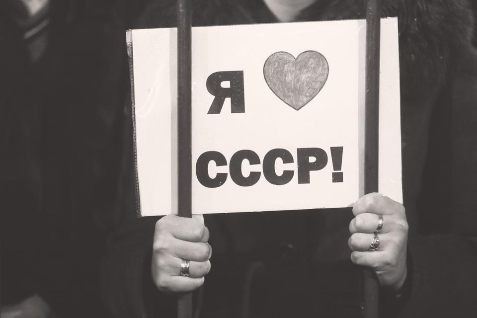 Выяснилось, что в большинстве этих стран ностальгия в среднем высока – воспоминания о качестве жизни в Советском Союзе побеждают нынешнюю унылую действительность
