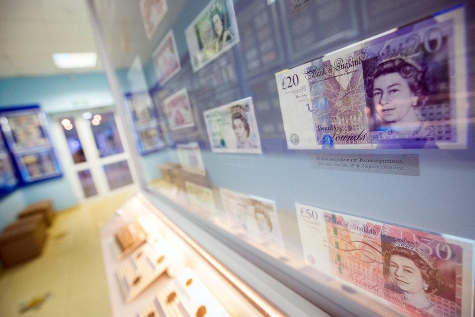Самый большой убыток – 4,1 млрд фунтов – грозит Royal Bank of Scotland (RBS)