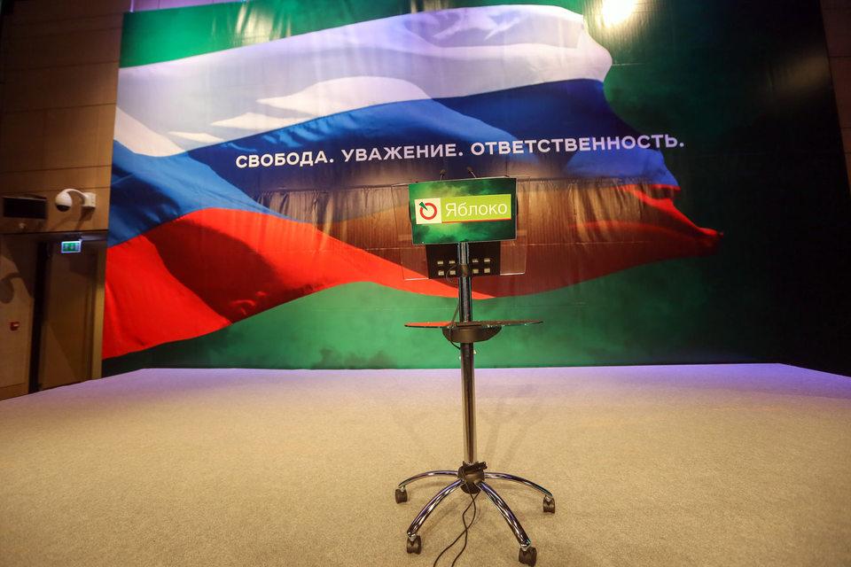 Партия «Яблоко» пожаловалась в Центризбирком на нарушение телеканалом ТВЦ порядка освещения выборов