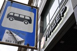 Московский девелопер вышел на местный рынок в прошлом году