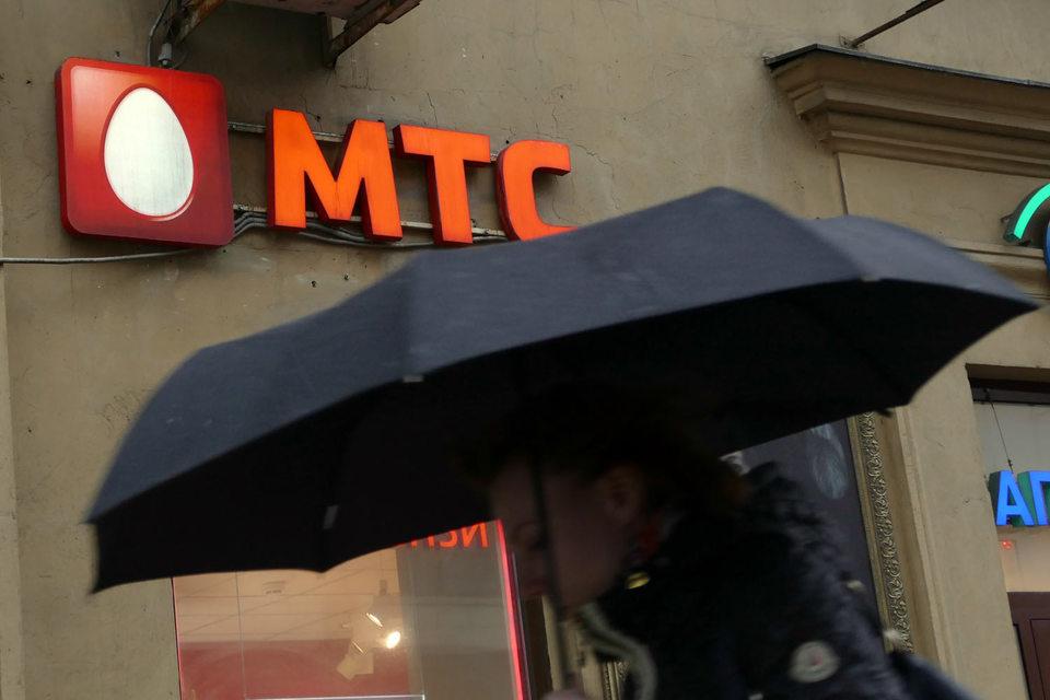 МТС пришлось снизить прогноз в том числе и из-за ситуации в экономике России