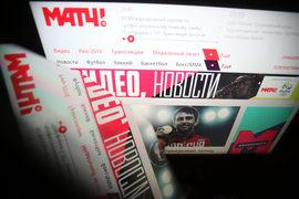 Компания намерена увеличить посещаемость сайта «Матч ТВ»