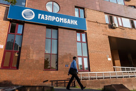 Газпромбанк, единственный крупный банк, до сих пор не продававший долги коллекторам, готовится к первой сделке