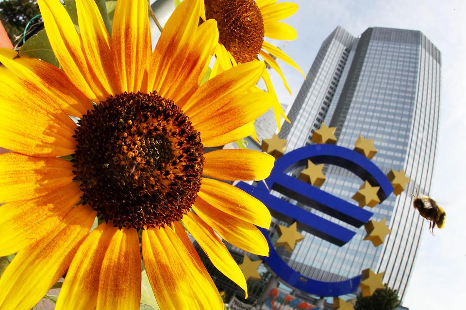 Штаб-квартира ЕЦБ