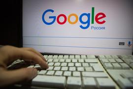 Google помнит не все