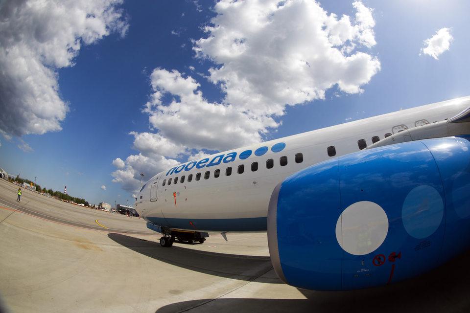 Минтранс не разрешил лоукостеру «Победа» летать в Гоа