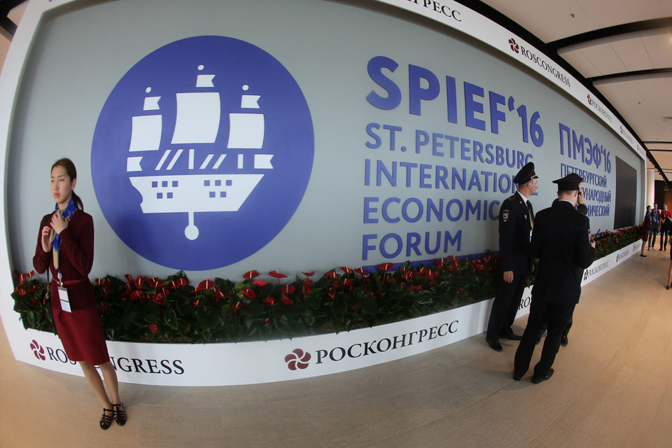 Администрация Петербурга отказывается вернуть «Ленэнерго» 165 млн руб., которые она потратила на обеспечение ПМЭФа в этом году