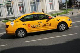 На рынке автоперевозок у «Яндекса» уже работает сервис «Яндекс.Такси»