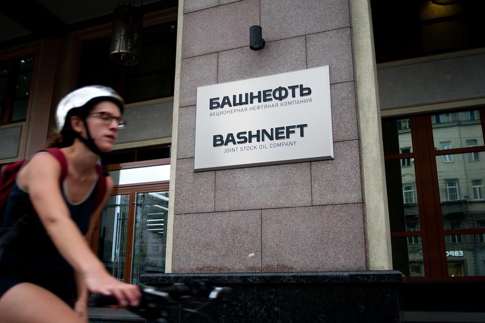 Приватизация «Башнефти» все же может состояться в этом году
