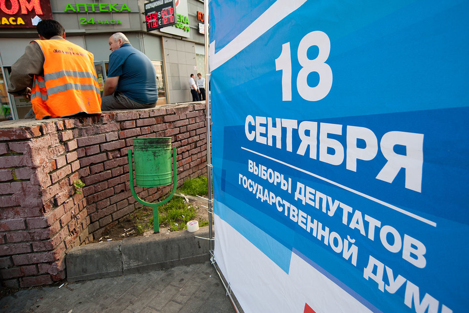 Соотечественники хотят обсудить идею создания единого избирательного округа за рубежом для выборов депутатов