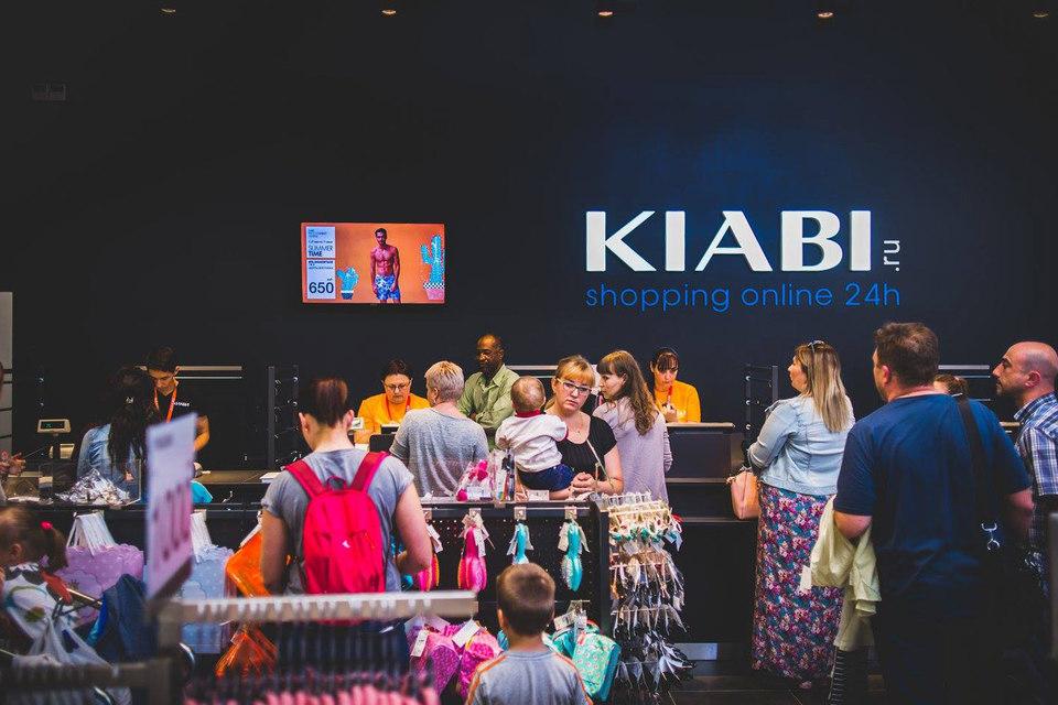 Первый магазин в России Kiabi открыла в 2008 г., в сети уже 13 магазинов в Москве, Самаре, Уфе и Краснодаре, следует из информации на сайте компании