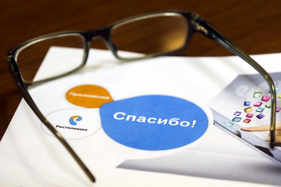 Правительство может выделить «Ростелекому» еще 3,2 млрд руб. на ликвидацию цифрового неравенства и разрешить сократить число пунктов коллективного доступа в интернет
