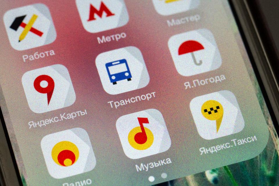«Яндекс» хочет монетизировать свой сервис прогноза погоды