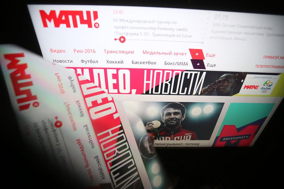 Запуск «Матч ТВ» и перезапуск НТВ дорого обходятся «Газпром-медиа»